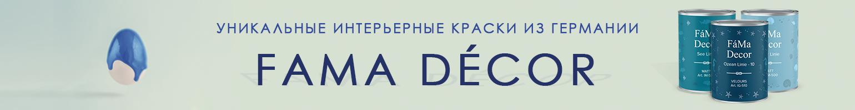 лого-1000